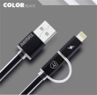 Remax Aurora Datový Kabel Black 1m pro iPhone 5 / 5S / 6 / 6 Plus + microUSB