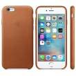 MKXT2ZM / A Apple Leather Cover Brown pro iPhone 6 / 6S(EU Blister)