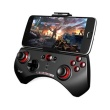 iPega 9025 BT Multimedia Gamepad Fortnite Android / PC / PS3 / N-Switch / Smart TV (EU Blister)